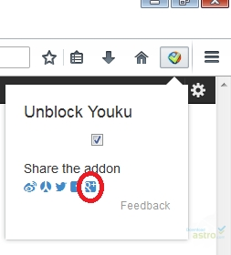 Unblock Youku for Firefox - latest version 2019 free download